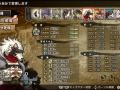 GOD WARS 日本神話大戦_20180603235413