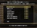 GOD WARS 日本神話大戦_20180603100851