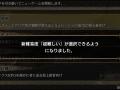 GOD WARS 日本神話大戦_20180603100857