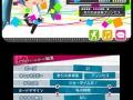 tsushin_ss_03.jpg