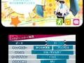 tsushin_ss_04.jpg