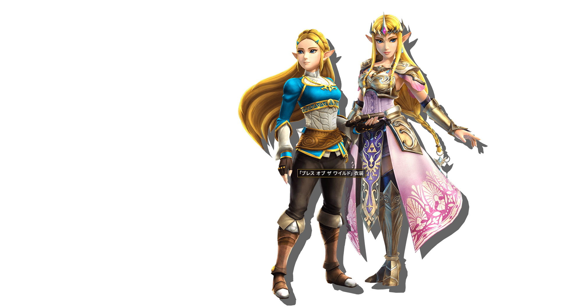 Hyrule Warriors Definitive Edition Latest Trailer Screenshots More Perfectly Nintendo