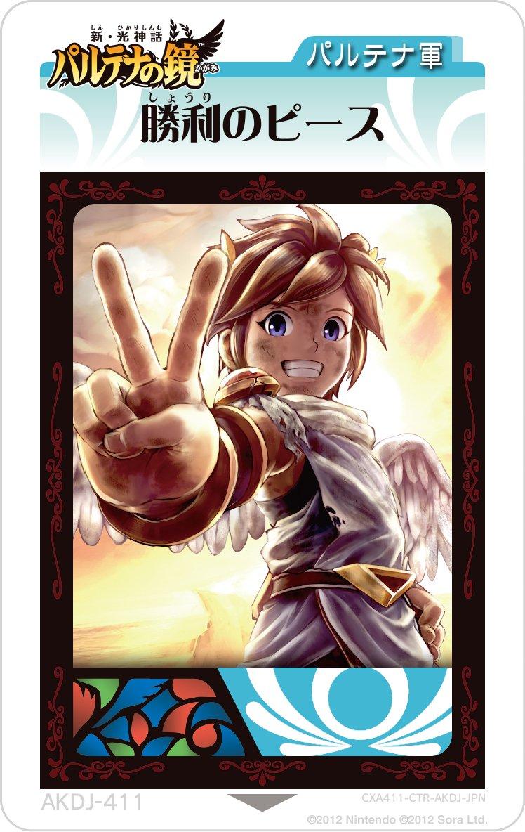 Nintendo News Dec 5 Super Smash Bros Ultimate