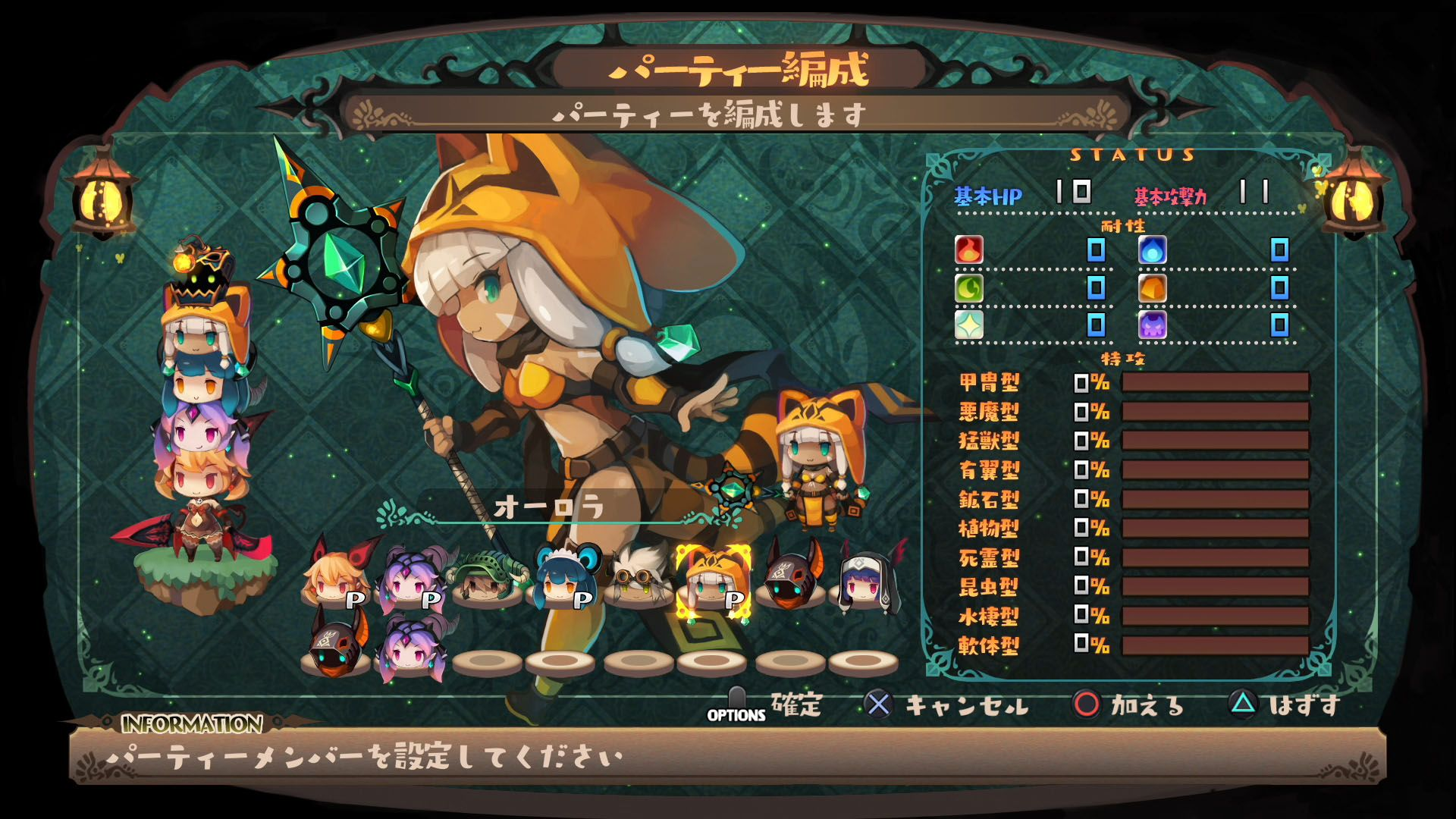 Top Five Rpg Maker Mv Switch Main Character - Circus