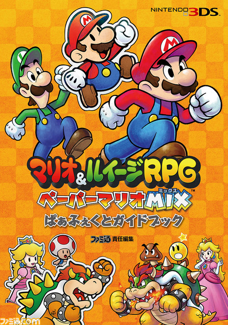 mario luigi paper jam getting a guide book in japan perfectly