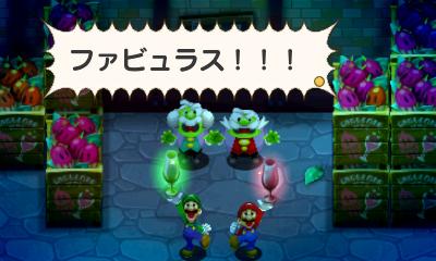 Nintendo News Sept 22 Mario Luigi Superstar Saga