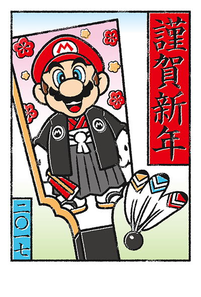 super mario new year cards