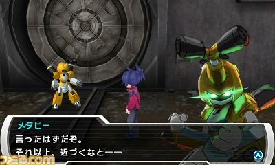 Medabots 9: first details and screenshots, release date - Perfectly