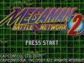 WiiUVC_MegamanBattleNetwork2_01_mediaplayer_large.png