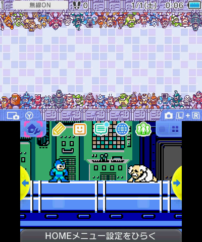 Mega Man Legacy Collection: trailers, limited edition, JP