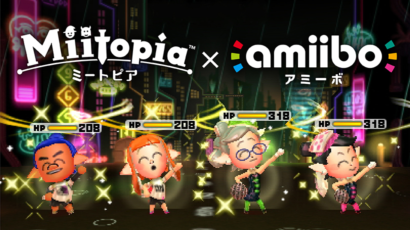 miitopia demo version now available in japan perfectly