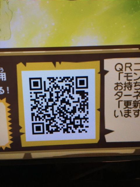Lunar Cookies Pokemon Qr Codes