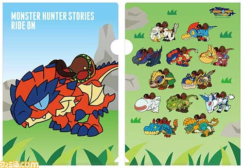 monster hunter stories ride on season 2