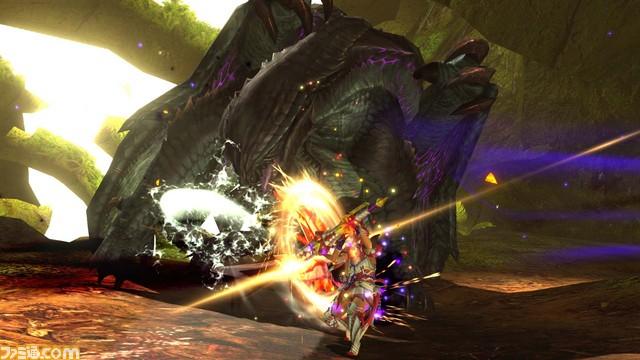 Monster Hunter XX Nintendo Switch Ver : save data transfer tool