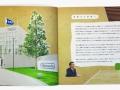 nintendo_company_guide_2015_40.JPG