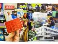 nintendo_company_guide_2015_50.JPG