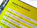 nintendo_company_guide_2015_72.JPG
