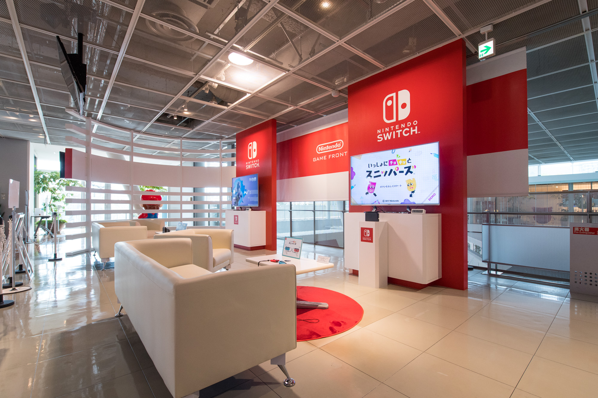 Nintendo Switch News March 7 Power Consumption Game Soldam Drop Connect Erase English The Front Is Open Every Day Except Monday With Exception Of 20th And 27th New Years From 10am To 6pm