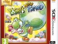 CTR_Yoshis_New_Island_TS-NS_UKV_150714_2.indd