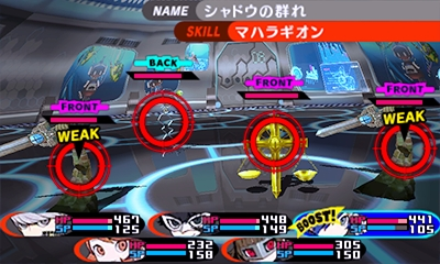 Persona Q2: New Cinema Labyrinth out in November in Japan