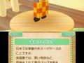 Picross 3D 2 (11)