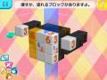 Picross 3D 2 (19)
