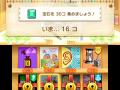 Picross 3D 2 (5)