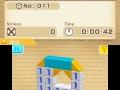 Picross 3D Round 2 screens (20)