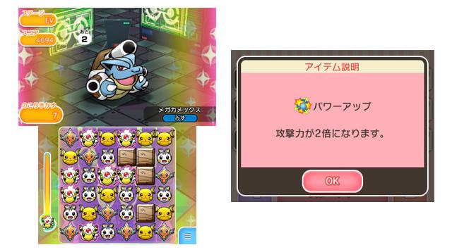 Pokémon news (June 15th): Pokémon Super Mystery Dungeon