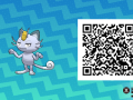 Pokemon Sun and Moon QR Codes (119)
