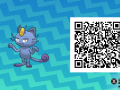 Pokemon Sun and Moon QR Codes (121)