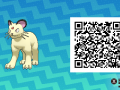 Pokemon Sun and Moon QR Codes (126)