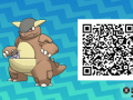 Pokemon Sun and Moon QR Codes (335)