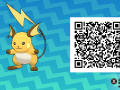 Pokemon Sun and Moon QR Codes (68)