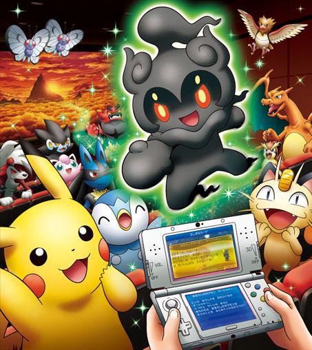 PokéNews (June 15): Sun and Moon (Marshadow) / Ultra Sun and