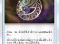 1335_U119_T_MysteryTreasure.indd