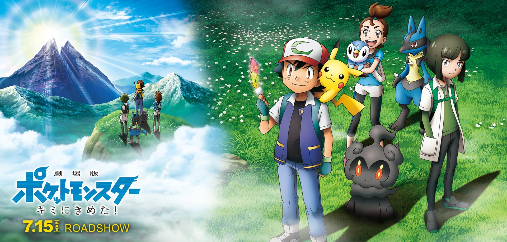 PokéNews (May 16): Pokémon Shuffle / Pokémon Sun and Moon