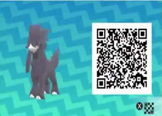 Pokémon Ultra Sun and Ultra Moon: all QR codes, Serial ...