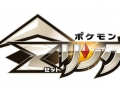 160616_ring_crystal_logo