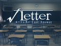 √Letter ルートレター Last Answer_20181114150149