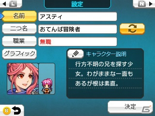 RPG Maker Fes: more details and screens (characters, enemies, events