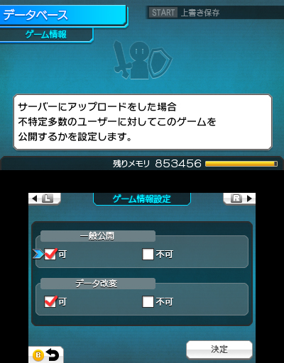 RPG Maker Fes will let you save up to 16 RPGs, edit variables, and