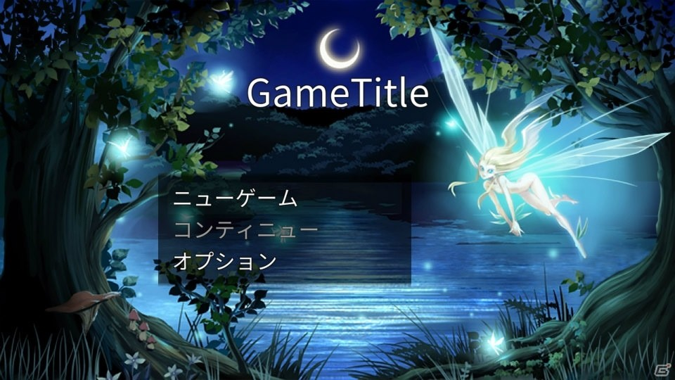 RPG Maker MV: latest set of details and screens (Menu, Title screen