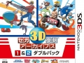 SEGA 3D Classics Archives 1+2