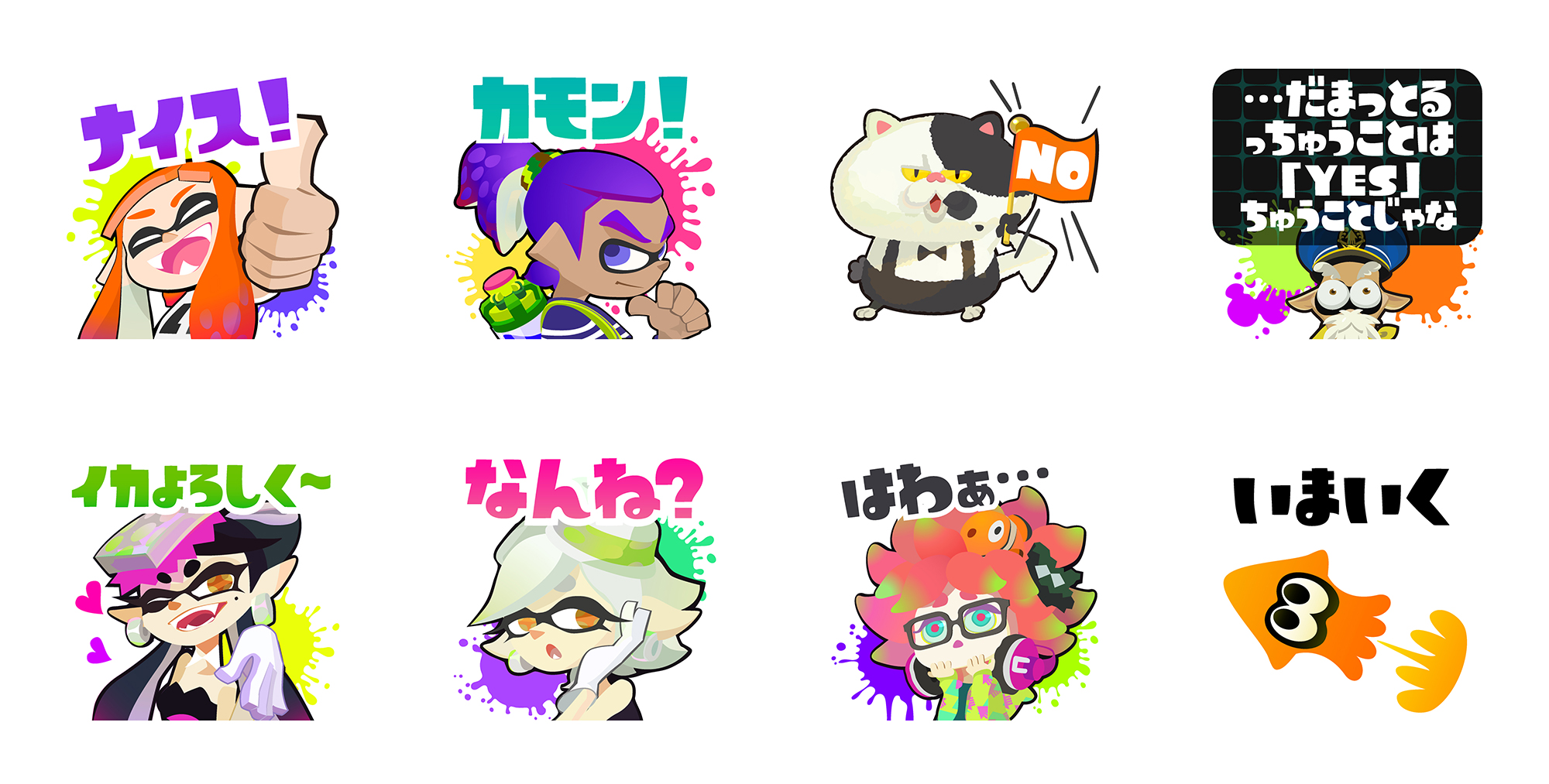 Line Splatoon Stickers Now Available Japan Only