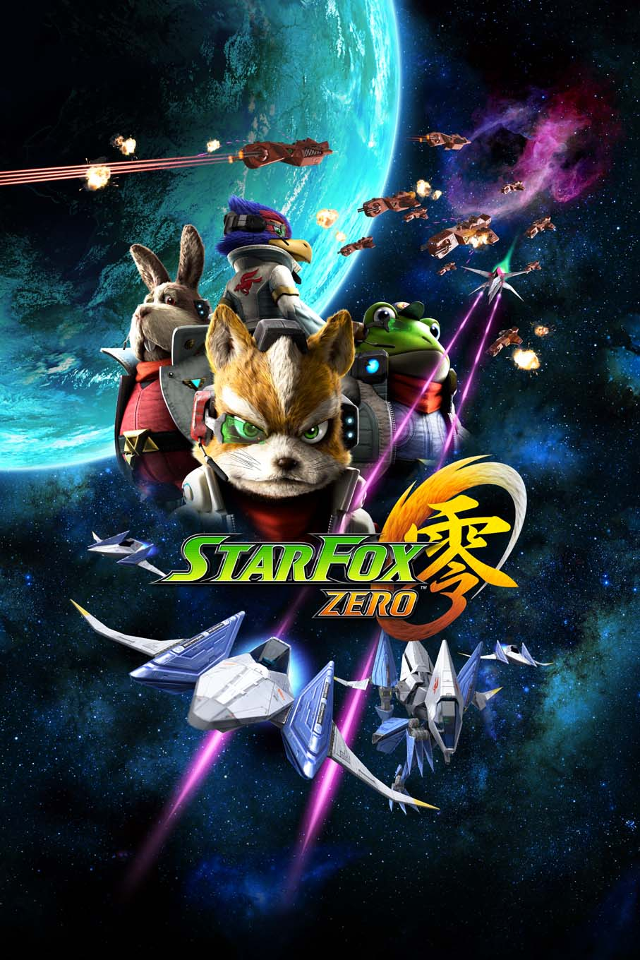 star fox zero new trailer release dates artworks and