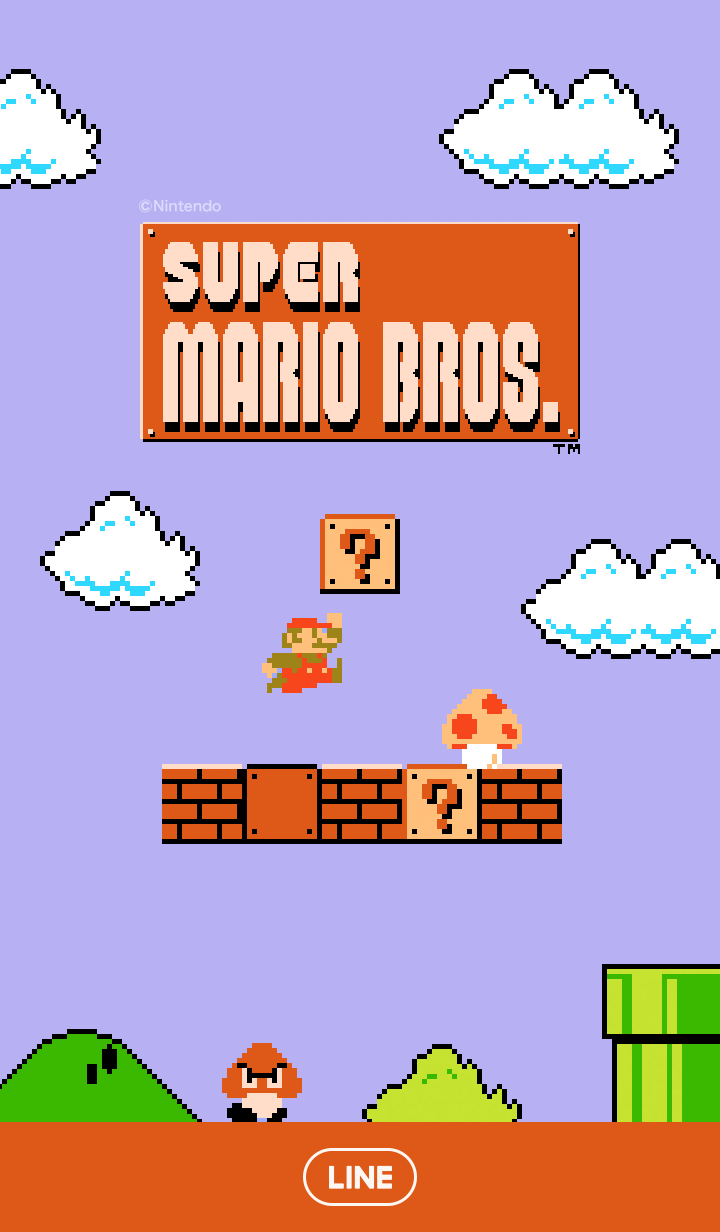 Nintendo news (Dec  20): Super Mario Bros  8-Bit theme on
