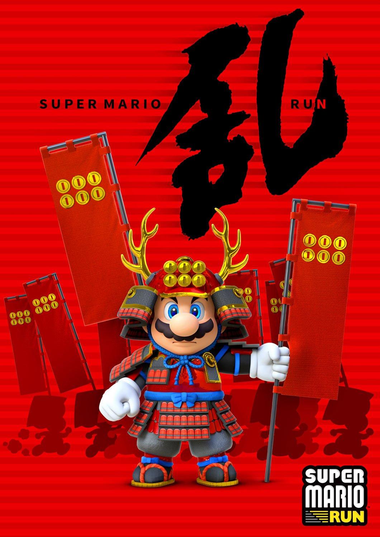 Nintendo News Dec 19 Shibatas Seasons Greetings Super Mario