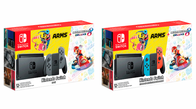 nintendo switch another bundle for russia mario kart 8 deluxe arms perfectly nintendo. Black Bedroom Furniture Sets. Home Design Ideas