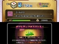 tdq_19_cs1w1_400x480.jpg